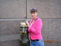 Елена Головцова, 7 февраля , Орск, id18245177
