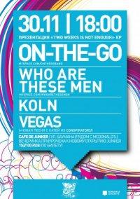 ON-THE-GO ON-THE-GO - Презентация EP @ Cafe De Junker, 30-ое ноября, 1 ноября 1991, Казань, id23670141