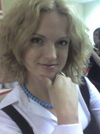 Анна Савенкова, 2 февраля 1995, Славянск-на-Кубани, id30063665